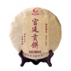 2015年国艳 宫廷贡饼 熟茶 357克/饼