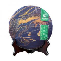 2018年国艳 传统配方 生茶 357克/饼