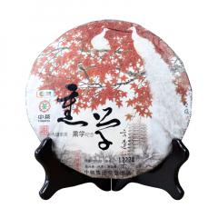 2018年中茶 熏学(紫娟+布朗大树) 熟茶 357克/饼