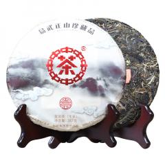 2018年中茶 易武正山珍藏品 生茶 357克/饼