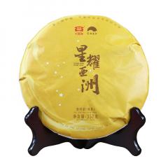 2017年大益 星耀亚洲 熟茶 357克/饼 单片