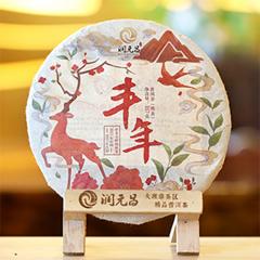 2017年润元昌 丰年 熟茶 357克/饼 单片