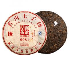 2018年澜沧古茶 0081 熟茶 357克/饼