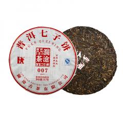 2018年澜沧古茶 007 生茶 357克/饼