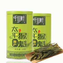 千山叶 太平原产猴魁绿茶 65克/罐 1罐