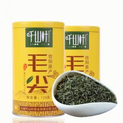 [买一送一]千山叶 信阳原产毛尖  绿茶 125克/罐 1罐