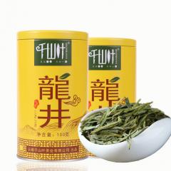 千山叶 龙井 绿茶 100克/罐 1罐