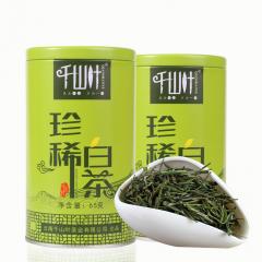 [买一送一]千山叶 珍稀白茶 绿茶 65克/罐 2罐