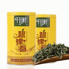 千山叶 碧螺春 绿茶 125克/罐 1罐