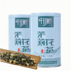 千山叶 茉莉花茶 绿茶 125克/罐 1罐