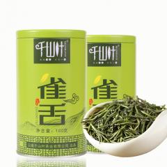 千山叶 雀舌(竹叶青) 绿茶  100克/罐 1罐