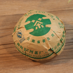 2013年郎河 勐海沱茶 生茶 250克/沱