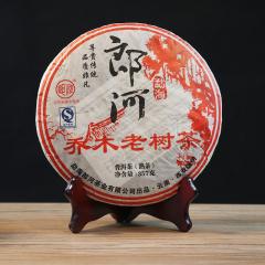 2013年郎河 乔木老树茶 熟茶 357克/饼