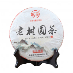 2014年郎河 老树圆茶 生茶 357克