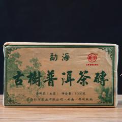 2014年郎河 勐海古树普洱茶砖 生茶 1000克/砖