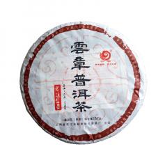 2017年云章 宫廷金芽 熟茶 357克/饼 单片