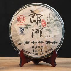 2012年郎河 8589 生茶 357克/饼