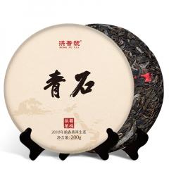 2018年洪普号 青石 生茶 200克/饼