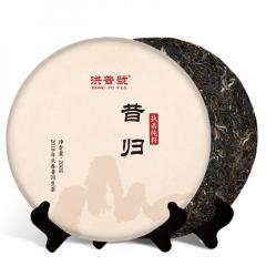 2018年洪普号 昔归 生茶 200克/饼 单片