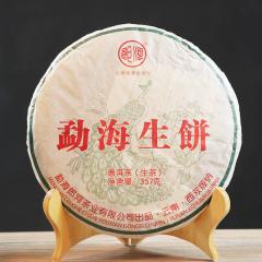 2015年郎河 勐海生饼 生茶 357克