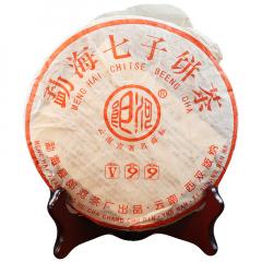 2005年郎河 V99 勐海七子饼 熟茶 357克/饼