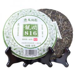 2012年龙润茶 816 生茶 357克/饼 单片