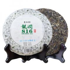 2013年龙润 816 生茶 357克/饼 单片