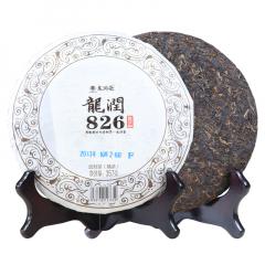2013年龙润 826 熟茶 357克/饼 单片