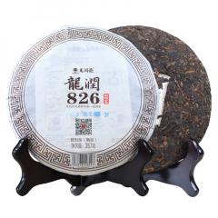 2014年龙润 826 熟茶 357克/饼