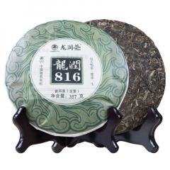 2011年龙润 816 生茶 357克/饼
