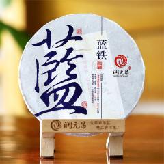 2018年润元昌 蓝铁 熟茶 357克/饼 单片