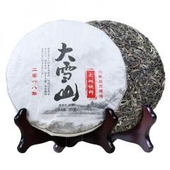2018年大雪山大树纯料茶 生茶 357克/饼 整提