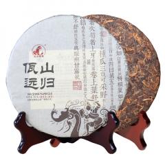 2017年佤山映象 佤山远归 熟茶 357克