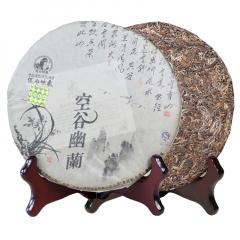 2012年佤山映象 空谷幽兰 生茶 357克/饼