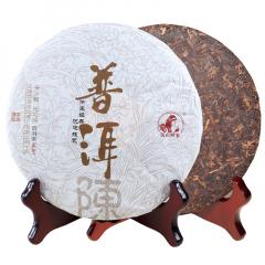 2015年佤山映象 普洱陈饼 熟茶 357克/饼