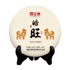 2018年正皓 皓旺青饼 生茶 357克/饼