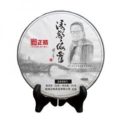 2018年正皓 涛声依旧 生茶 357克/饼