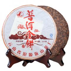 2015年佤山映象 普洱金饼(7802) 熟茶 357克/饼