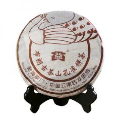 2006年大益 布朗古茶山孔雀饼茶 生茶 400克/饼