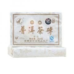 2015年佤山映象 7561 熟茶 250克/砖