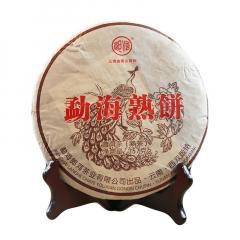 2015年郎河 勐海熟饼 熟茶 357克/饼