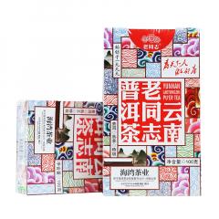 2018年老同志 普洱茶散茶(te级) 熟茶 100克/盒 1盒