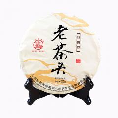 2018年八角亭 老茶头 自然醇 熟茶 357克/饼 单片