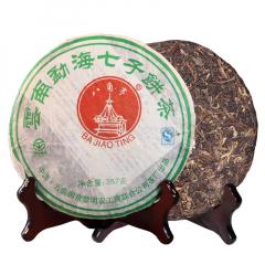 2006年八角亭 7540 生茶 357克/饼 单片