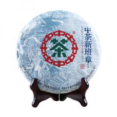 2018年中茶 新班章 生茶 357克/饼