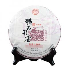 2018年兴海茶厂 精品孔雀 布朗三年陈 熟茶 357克/饼