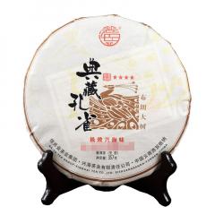 2018年兴海茶厂 典藏孔雀 布朗大树 生茶 357克/饼