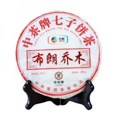 2013年中茶 布朗乔木 生茶 357克/饼 单片