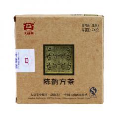 2013年大益 陈韵方砖 301批 生茶 250克