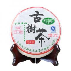 2014年冰中岛 古树茶 生茶 200克/饼